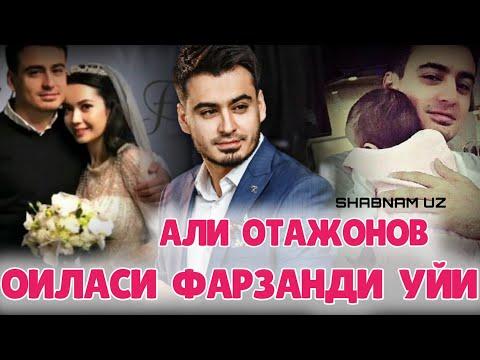 Али Отажонов оиласи кизи аёли онаси ва уйи 2020. Ali Otajonov Oilasi.