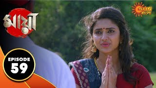 Maya - Episode 59 | 25th Oct 2019 | Sun Bangla TV Serial | Bengali Serial