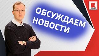 видео 15 серьезных вопросов к SEO специалисту
