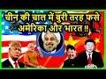 Defence News Update,चीन ने भारत और अमेरिका को पनडुब्बी तकनीक बेचने पर दी युद्ध की धमकी!