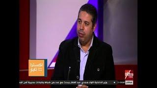 اكسترا تايم | جلال: جمال حمزة وعبدالواحد السيد اقتربا من الدخول في قائمة رئيس الزمالك في الانتخابات