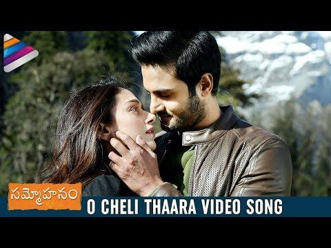 O Cheli Thaara Video Song | Sammohanam Video Songs | Sudheer Babu | Aditi Rao Hydari | #Sammohanam