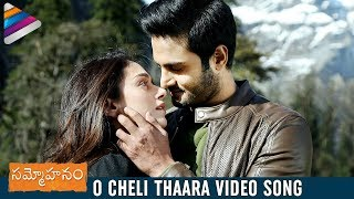 O Cheli Thaara Video Song | Sammohanam Video Songs | Sudheer Babu | Aditi Rao Hydari | #Sammohanam