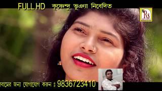 গিরিধারী লাল আর কতো কাল || রাই মল্লিকা মন্ডল || GIRIDHARI LAL || RAI MALLIKA MONDAL || RS MUSIC