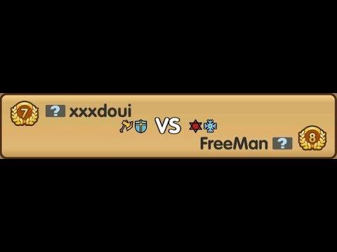 Fist Of Truth - xxxdoui [Grade7] vs FreeMan [Grade8] - 17 Sep 2017