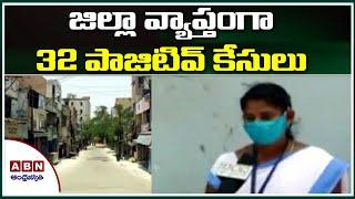 నిర్మల్ జిల్లా కేంద్రంలో ఆశా కార్యకర్తలకు చేదు అనుభవం |  ABN Telugu
