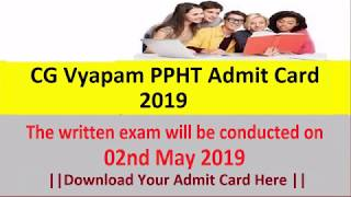 CG Vyapam PPHT Admit Card 2019 Download Now