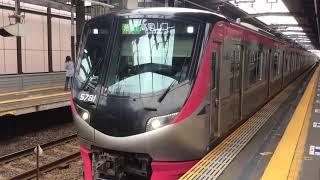 京王線 京王5000系 5731編成 急行高尾山口行き 府中駅発車