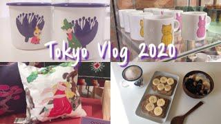 도쿄브이로그_일본 그릇구경ㅣ무지 하울링ㅣ무민 컵_ #기…