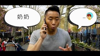 I CAN'T SPEAK MY MOTHER TONGUE (Music Video) - Fung Bros ft. Dough-Boy