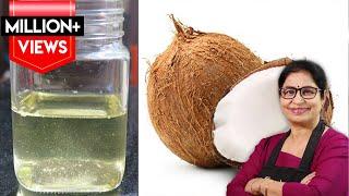नारियल से दूध, क्रीम व नारियल तेल घर पर बनाने का आसान व सटीक तरीका // Homemade Coconut Oil //