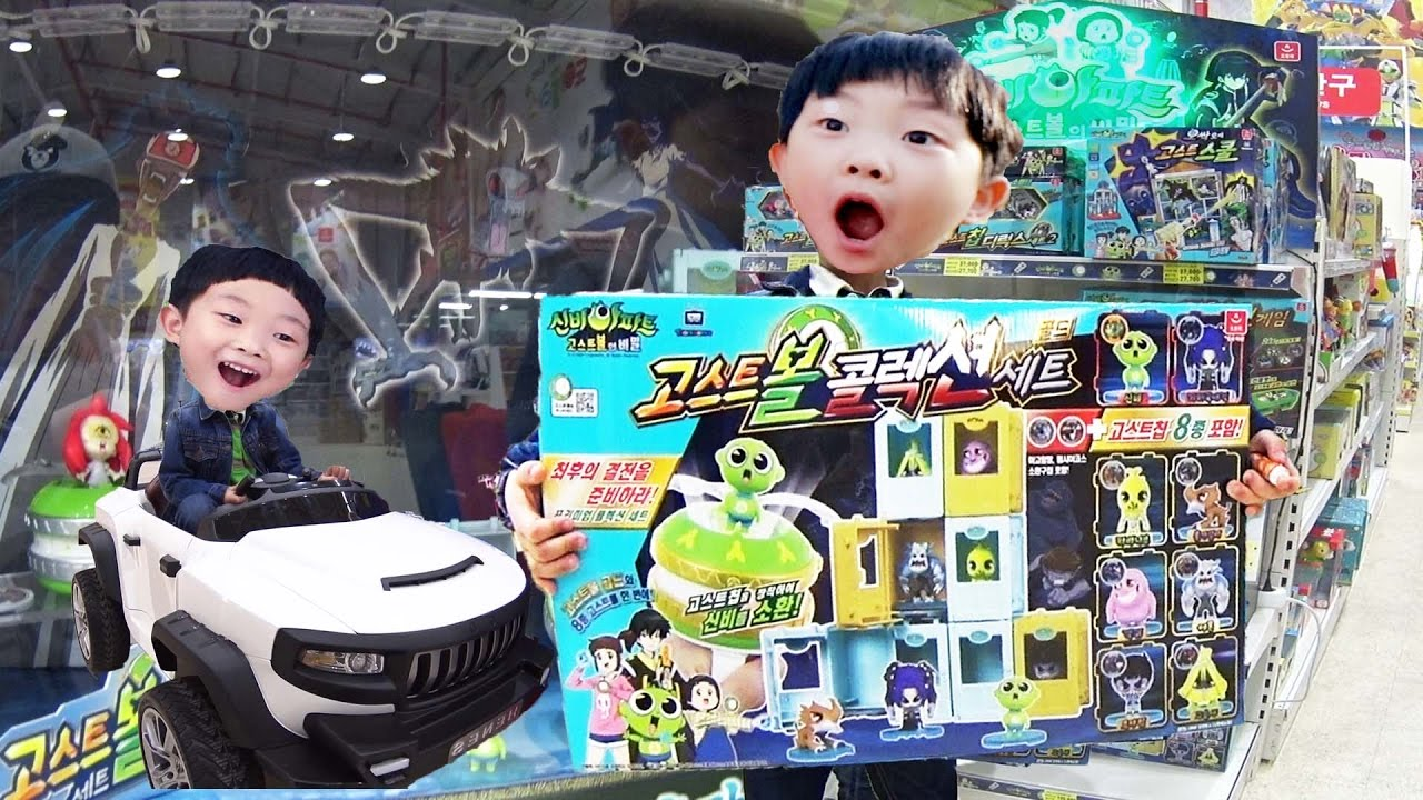 [With Kids]Toys Hunt Mart Shopping Haunted House Figure & Dinosaurs! Tayo Slide Ride Kids Car To