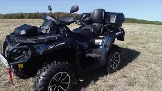 Can am Max limited 1000R(2018)
