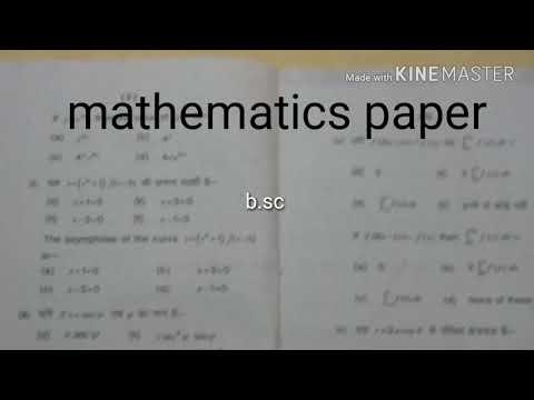 B.sc 1st yrs maths sample paper barkatullah university bu