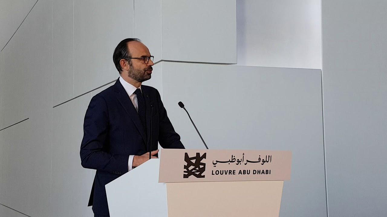 UAE-France Cultural Dialogue 2018 - Louvre Abu Dhabi, United Arab Emirates