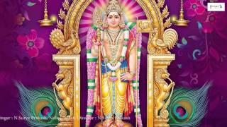Lord Subramanya Swamy Songs || Sakaladevatala Sthuthi || Sanskrit Devotional