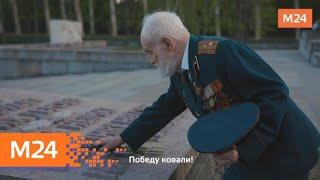 Ветеран Великой Отечественной войны вернулся в Берлин - Москва 24