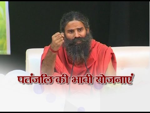 Patanjali's Future Plans: Swami Ramdev | Lucknow, Uttar Pradesh | 03 Dec 2016 (Part 1)