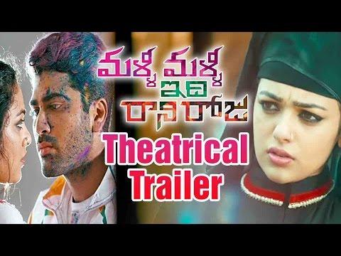 Malli Malli Idi Rani Roju Theatrical Trailer | Nithya Menon | Sharwanand
