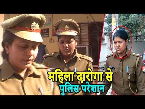 Republic Day पर महिला दारोगा का हडकंप, हरकत से सक्ते मे UP Police Fake Lady Police Officer Arrest