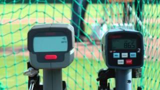 Comparing Stalker Sport 2 to the Bushnell Speedster 3
