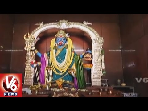 Special Story On Maisigandi Maisamma Temple | Telangana Theertham | V6 News
