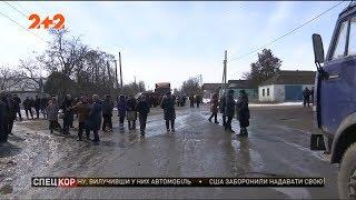 Розпочався ремонт скандальної траси Кропивницький-Миколаїв