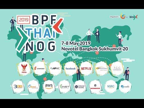 BKNIX Peering Forum 2019