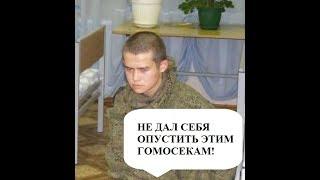 Шамсутдинов расстрелявший 8 военных дал показания! ВСКРЫЛАСЬ УЖАСАЮЩАЯ ПРАВДА!!!