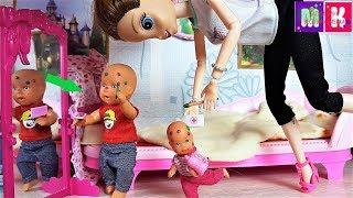 КАТЯ И МАКС ВЕСЕЛАЯ СЕМЕЙКА СЕКРЕТ ВЕТРЯНКИ МАКСА! Куклы мультики новые серии #барби #barbie
