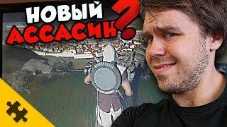 РОКСТАР ПОКАЖУТ ТРЕЙЛЕР, OUTLAST 3,  АССАСИН 2019!