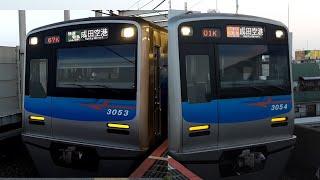 高砂で京成3050形同士が並ぶ   快速特急  「青砥~高砂」