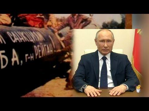 Тонкости дедолларизации: Путин