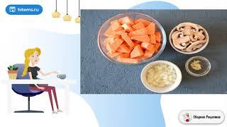 Суп-пюре из батата. Домашние рецепты с фото