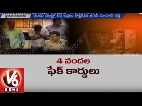 Massive Fake Credit Card Racket Busted in Hyderabad | Cyberabad Police | V6 News