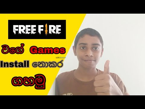 How To Install Games Without Any Install | Sinhala Geek
