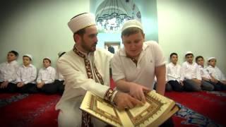2016 Yaz Kur'an Kursu Sinevizyonu 2017 Video
