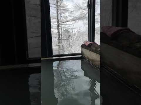 高峰温泉 ランプの湯