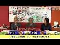 【競馬】【東京新聞杯2017予想】スローの展開予測でエアスピネルは!? 爆弾馬もチェッ…