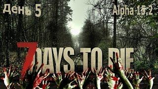 7 Days To Die - Книга рецепт бензопилы | 7 Days To Die - Прохождение  День 5 Alpha 15.2