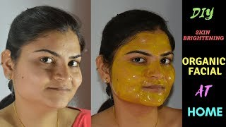 SKIN WHITENING ORGANIC FACIAL AT HOME | DEEP CLEANSING FACIAL | REAL HOMEMAKING
