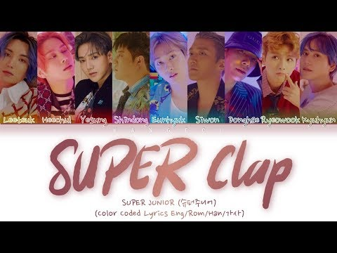 SUPER JUNIOR (슈퍼주니어) - 'SUPER Clap' (Color Coded Lyrics Eng/Rom/Han/가사)