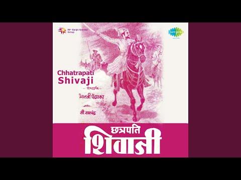 Aaj Shivaji Raja Zala