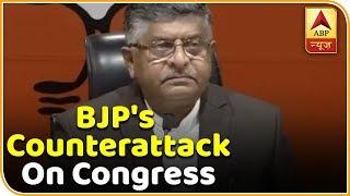 Samvidhan Ki Shapath: BJP's Counterattack On Congress Over Pulwama Attack | ABP News