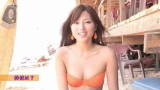 SANYO5代目ミスマリンちゃんの「佐々木麻衣」自己紹介ムービーです!