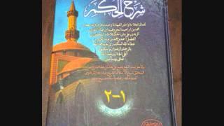 Download Video 21. Penjelasan Manunggal Wujud. Kajian Kitab Al-Hikam Oleh: 🎤 KH. YAZID BUSTHOMI MP3 3GP MP4