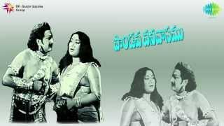 Pandava Vanavasamu | Deva Deena Bandava song