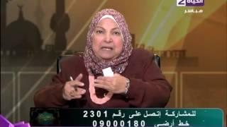 بالفيديو.. سعاد صالح: مراقبة الآباء والأمهات أولادهم على مواقع التواصل الاجتماعي «حرام شرعًا»