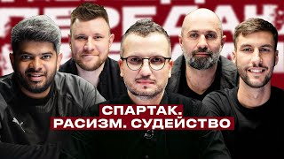 Фото ПЕРЕДАЧА | Таш Саркисян, Дмитрий Шнякин, Васант Балан, Сослан Гатагов